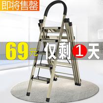 轩丹尼梯子家用折叠室内多功能晾衣架两用人字梯加厚铝合金四五步