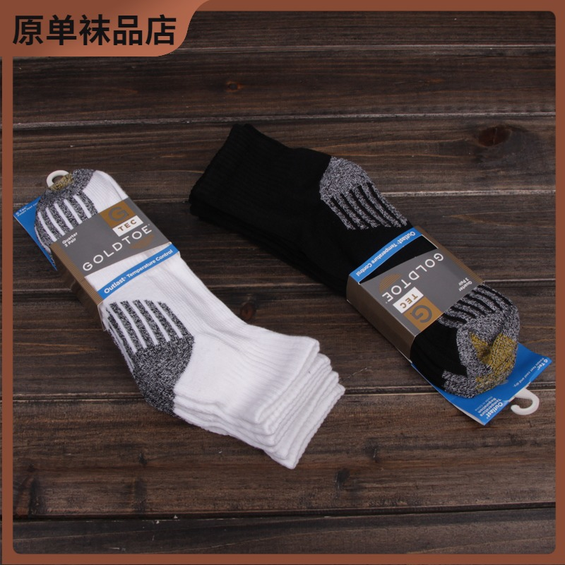 Goldto + mens middle waist towel bottom quick drying sweat wicking sports socks outdoor Cycling Socks