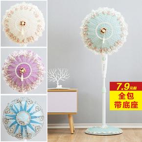 电风扇罩子防尘罩落地式家用布艺电扇套子全包圆形蕾丝吊扇保护罩