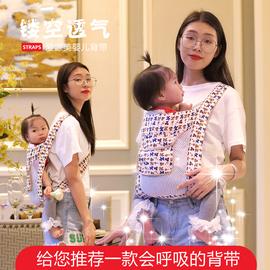 婴儿背带前抱式前后两用宝宝小孩背带抱带多功能轻便简易夏季透气