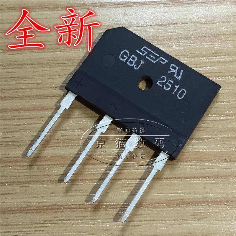 GBJ2510 25A/1000V электромагнитная печь целую струиться мост плоский мост совершенно новый