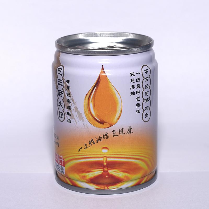 【火锅蘸料】芝麻调和油 灌装火锅油碟65ml*1罐(6罐限区包邮)