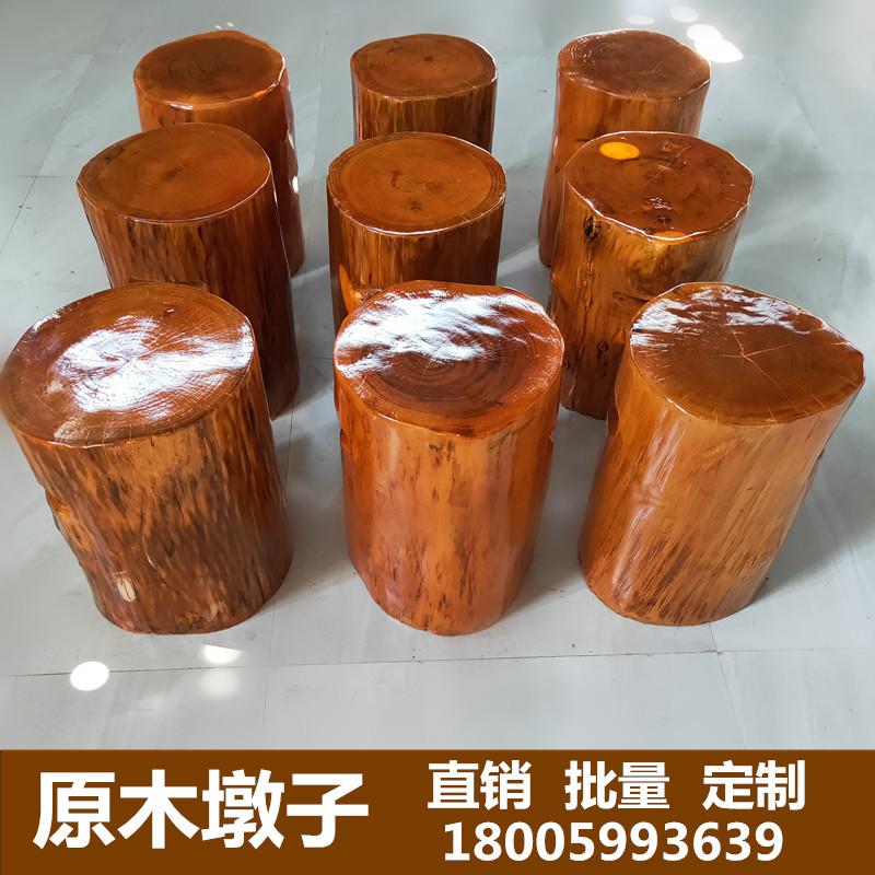 根雕实木墩子原木树桩木桩底座木凳