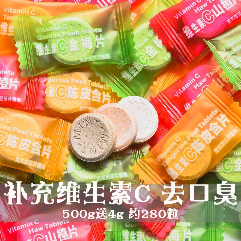 Wanghong vitamin C orange peel buccal tablet vitamin C passion fruit sea salt Mint genuine tangerine peel candy bulk cool candy