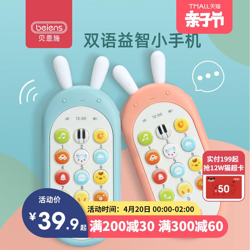 Детские игрушки Артикул 589954465576