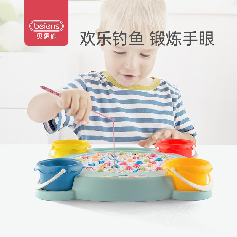贝恩施儿童电动钓鱼玩具宝宝益智小孩智力动脑2-3岁1男孩女孩小猫