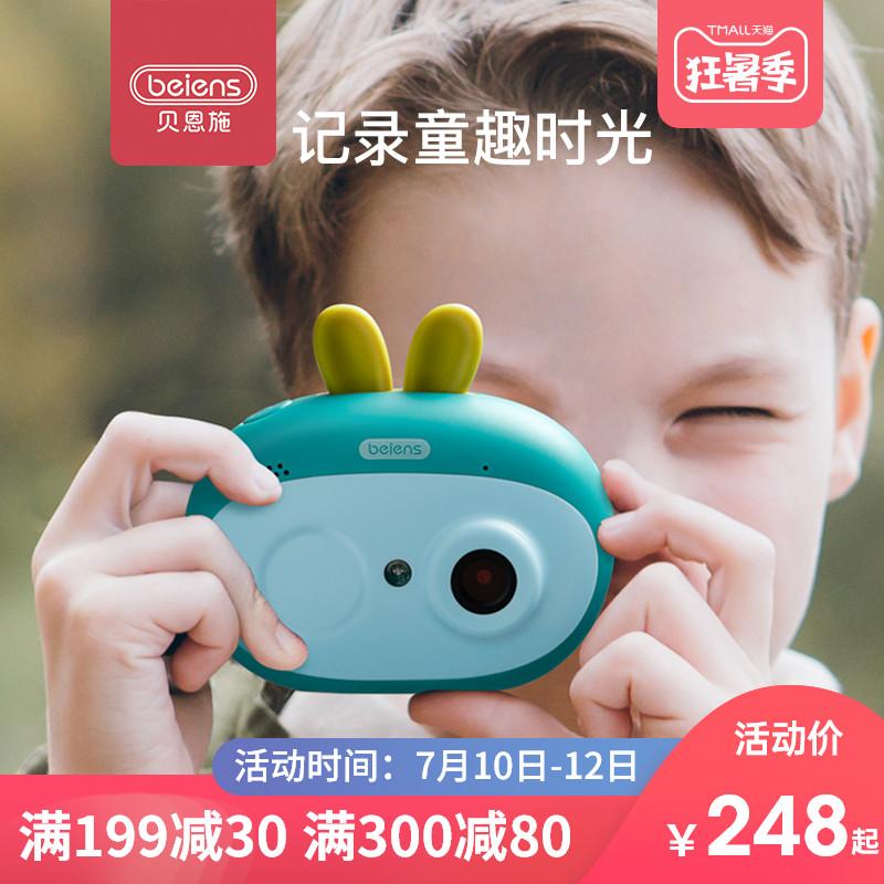 貝恩施兒童相機 寶寶照相機迷你數碼相機攝影機玩具小單反可拍照