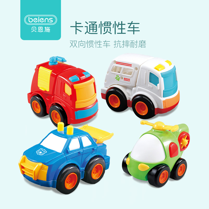 贝恩施儿童卡通造型警察消防直升双向惯性玩具车套装