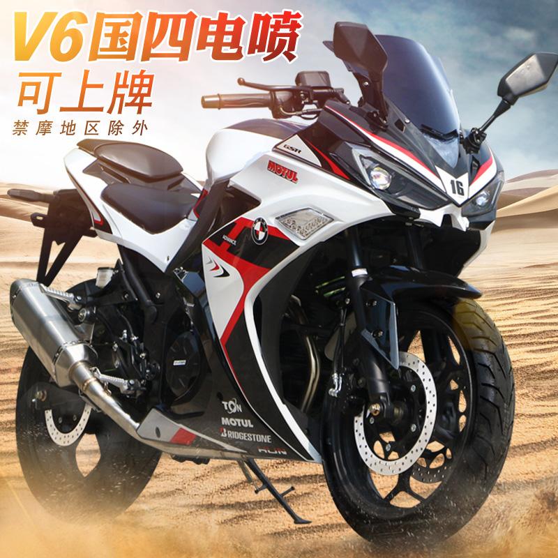 新款小忍者400cc可上牌V6国四电喷摩托车跑车电动跑车趴赛街车