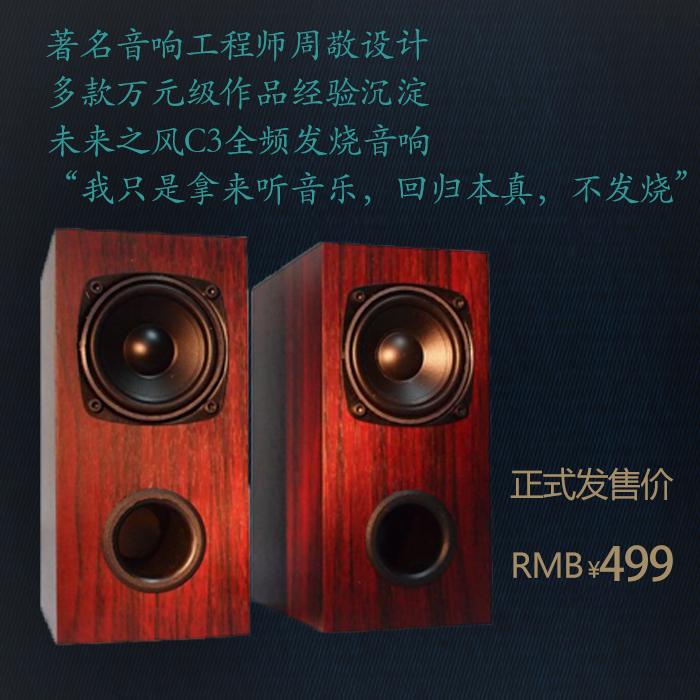 """【 бесплатный образец слушать 】& Ldquo; несколько сто блок небольшой звук """" будущее это ветер C3 лихорадка все частота звук"""
