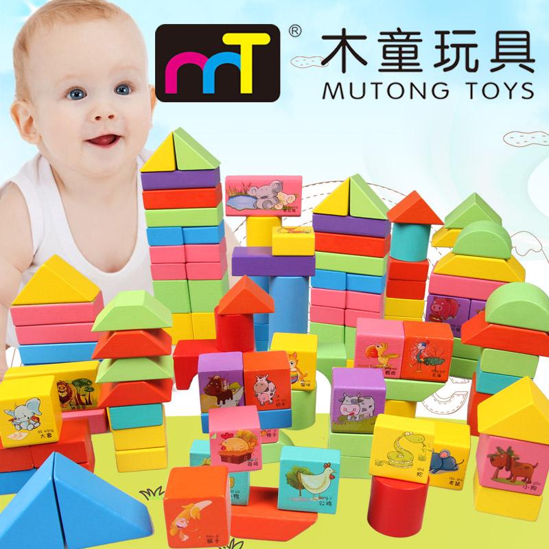 木頭積木玩具1-2周歲嬰兒智力積3-6歲女孩拼裝益智7-8-10男孩兒童