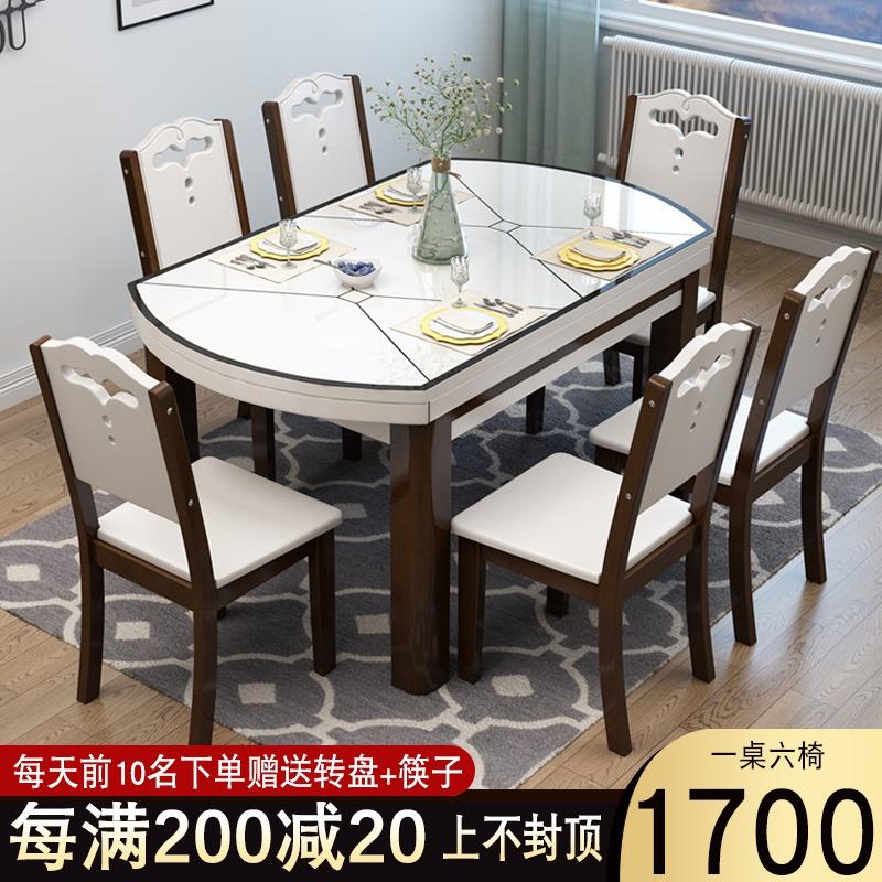 餐桌椅组合白色实木餐桌折叠伸缩现代简约电磁炉钢化玻璃圆形饭桌