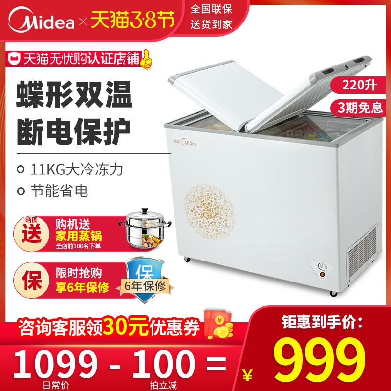 升220大冰柜商用大容量冷藏冷冻柜冷柜节能家用保鲜两用卧式美