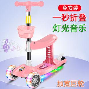 滑板车可坐可滑1-3-6岁男女玩具车