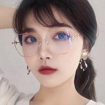 防辐射近视眼镜女配有度数网红眼睛韩版潮大框抗蓝光平光素颜神器