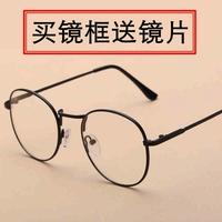 近视眼镜框男款韩版潮复古可配有度数女平光素颜神器眼睛大脸显瘦