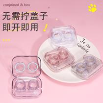 隐形眼镜盒美瞳盒子便携收纳盒多副简约冷淡风高级感助戴器取眼形