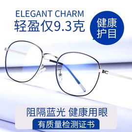 防蓝光抗辐射电脑眼镜近视男平面平光镜框女潮流无度数儿童护眼睛