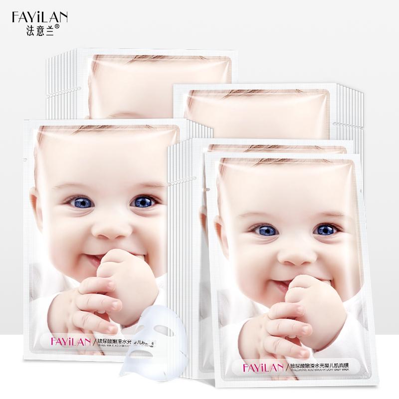 第二件0元! 婴儿肌面膜贴补水保湿男女提靓肤色清洁正品