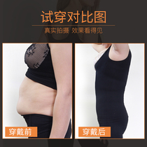 NET red jitter with the same abdominal set plastic identity body with a caesarean section of the abdominal belt postpartum abdominal plastic body pants