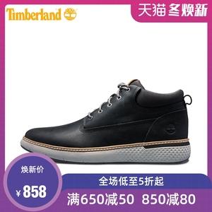 领80元券购买timberland新款舒适潮流鞋靴男鞋