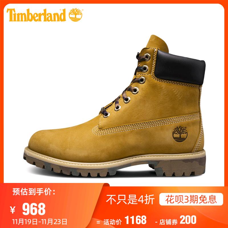 【经典款】Timberland添柏岚经典男鞋迷彩防水鞋靴 6717B