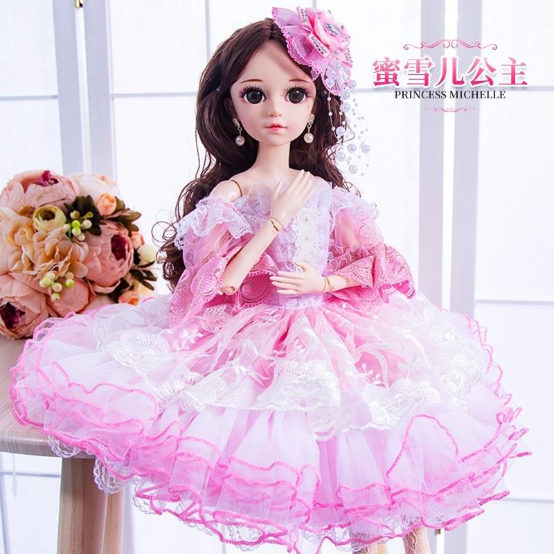 Куклы Артикул 623896236797