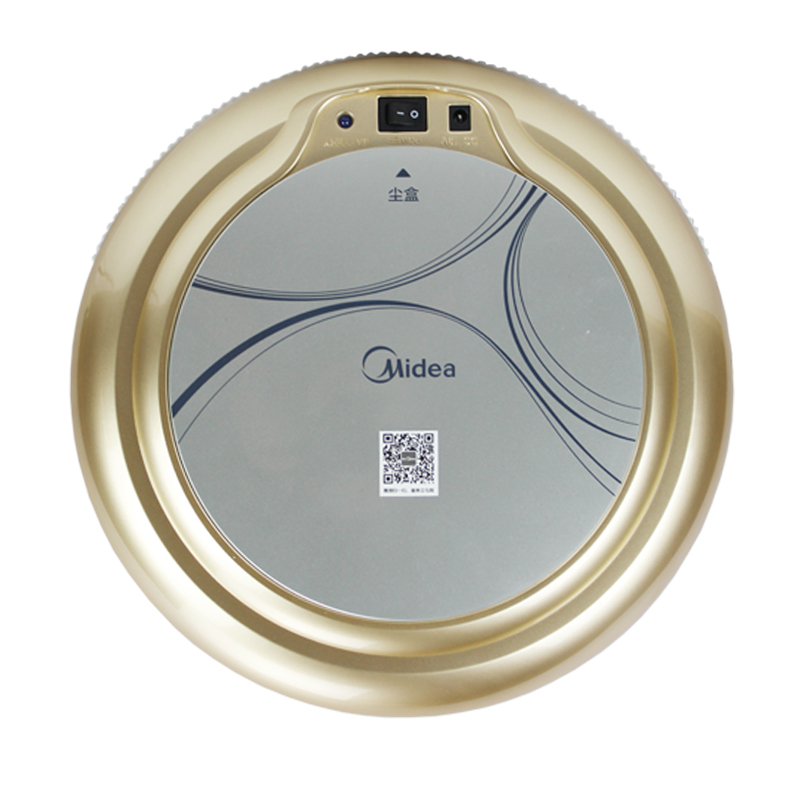 Midea / Midea sweeping robot r1-l061e household sweeping machine vacuum cleaner household ultra thin