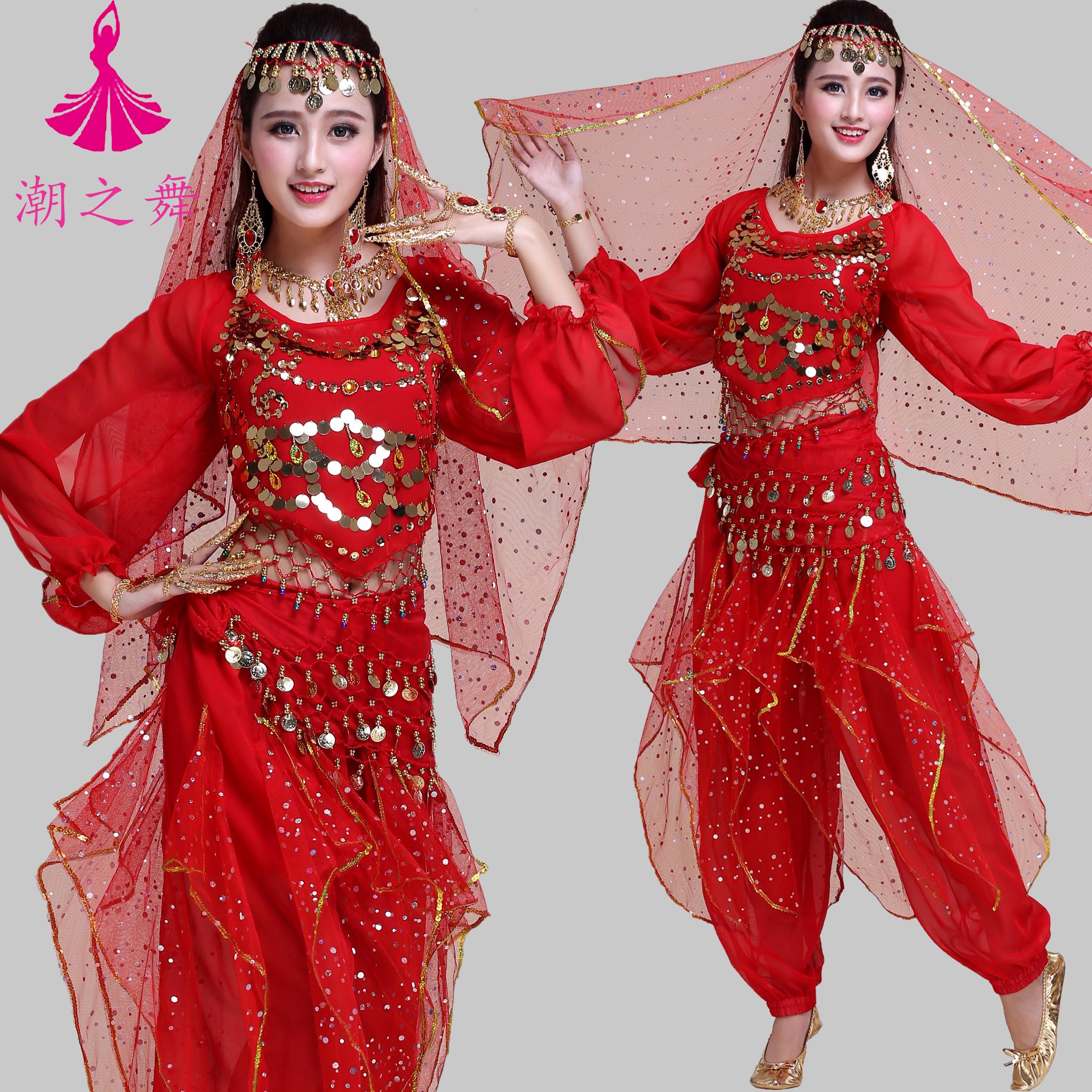 Рубец кожа танец установите 2017 новый производительность одежда производительность женская одежда для взрослых индия танец одежда длинный рукав осень и зима бесплатная доставка