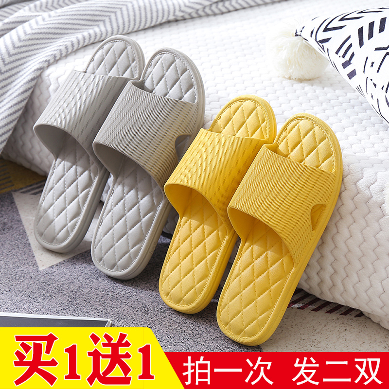 Buy one free summer new cool slippers womens home bath antiskid bathroom plastic slippers couple mens shoes