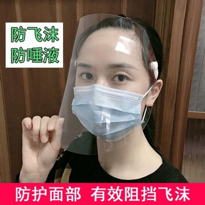 煮菜防油面罩炒菜挡油帽防护头罩透明面罩防尘遮脸帽子带护脸透明