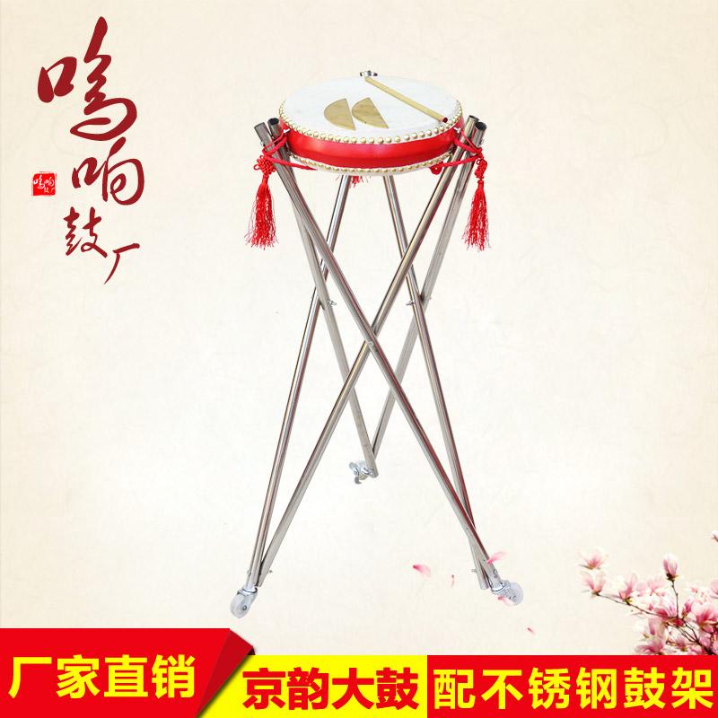 7 дюймовый 8 дюймовый 9 дюйм кожи сказать книга барабан книга барабан волан сын шаньдун пекин восток к северо-востоку цветка сливы хубэй пекин юньдаа большой барабан
