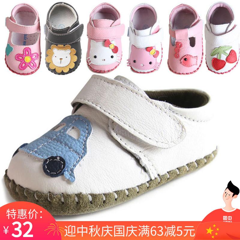 春秋季婴儿鞋软底防滑婴儿学步鞋女0-6-12个月1岁宝宝鞋子男棉鞋
