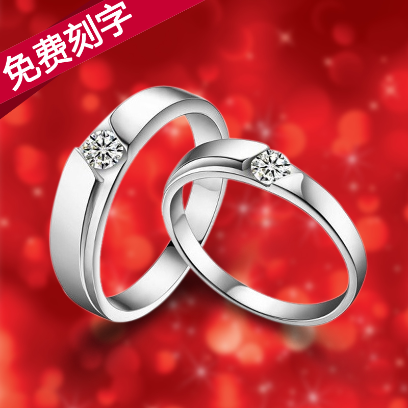S925 Sterling Silver couple ring for men and girls to open mouth