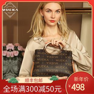 品牌女包专柜正品2020新款欧美时尚奢侈品包包大容量斜挎手提大包品牌