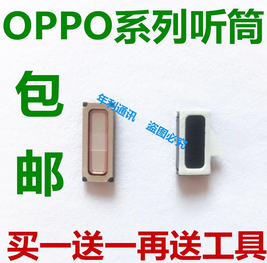 适用OPPO R7 R9 R9S R9Plus R9KM R9SK A37 A53 A57 A59S TM 听筒