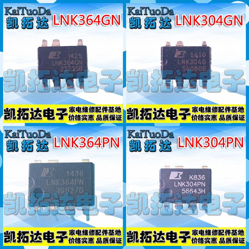 Электроника / Электротехника Артикул 38302521396