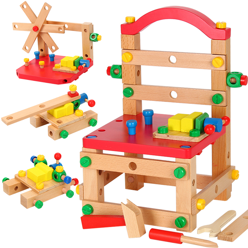 木质鲁班椅子多功能拆装丝积木玩具