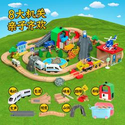 木质轨道车电动套装宜家拼装玩具车