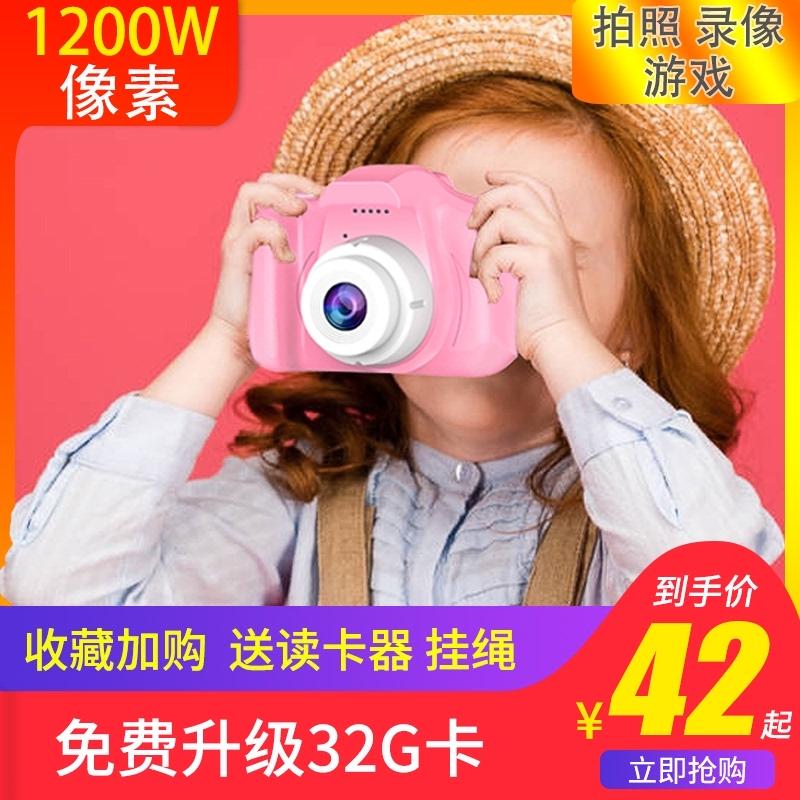 儿童数码照相机可爱迷你小单反可拍照...