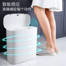家用电动智能感应式垃圾桶厕所客厅厨房卫生间圾圾桶自动带盖创意图片