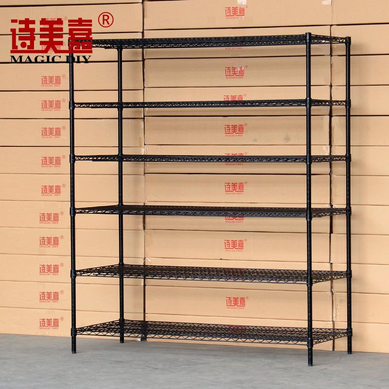 诗美嘉整理收纳金属置物架六层架落地浴室卫生间储物架子杂物架子
