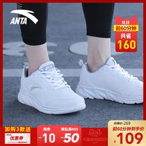 度男士秋季正品皮面透气休闲黑跑步鞋男鞋冬季气垫运动鞋子361361