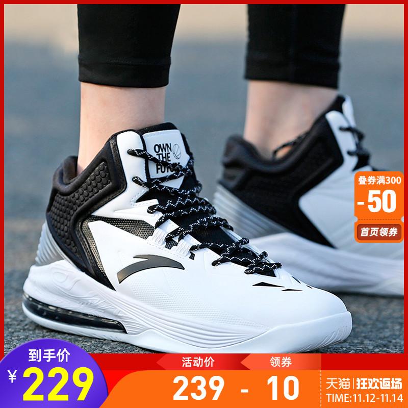 安踏篮球鞋男鞋2020冬季新款kt皮面高帮防水球鞋星轨运动鞋子男士