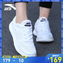 Anta Running Shoes Women's Shoes 2009 Summer New Official Website Genuine Leisure Shoes Mesh Running Shoes Student Sports Shoes