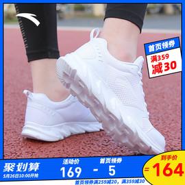 安踏男鞋白色运动鞋男士网面透气跑步鞋2020夏季新款官网休闲鞋子