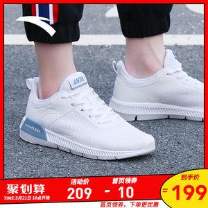 安踏运动鞋男跑鞋2020夏季新款网面透气休闲鞋子跑步鞋正品官网店