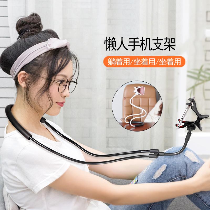 技光床头懒人手机支架颈挂式多挂脖子功能床上桌面看电视手机架子