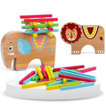 Animal cascading music stacked high pumping stacked wooden tower adult parent-child children puzzle game Table Toys