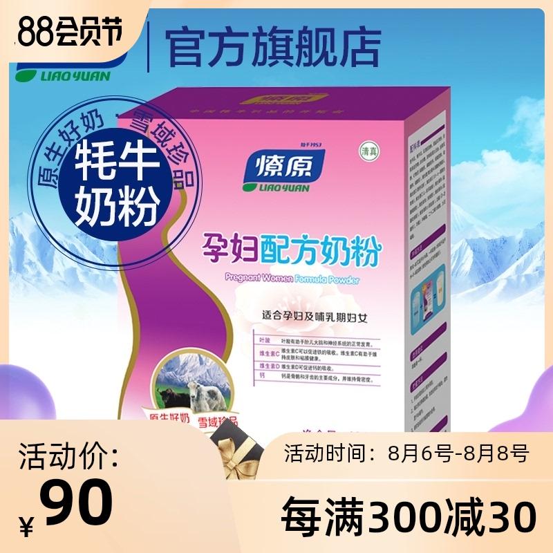 Сухие молочные смеси Артикул 524029768289